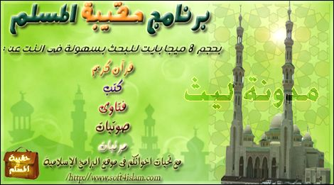 hadith1copymh3