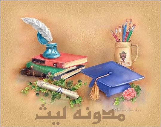 graduatepic