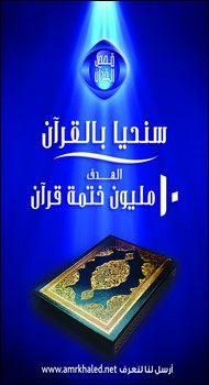 quranposterforprint